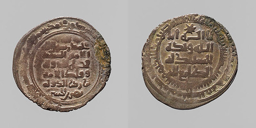 MET coins from Nishapur collection h5_39.40.127.35