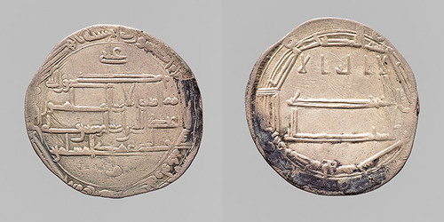 MET coins from Nishapur collection h5_39.40.127.43
