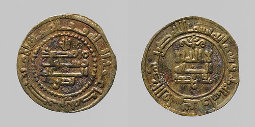 MET coins from Nishapur collection h5_39.40.127.300