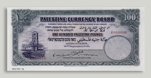 Facsimile Palestine banknote in silver 100pd front