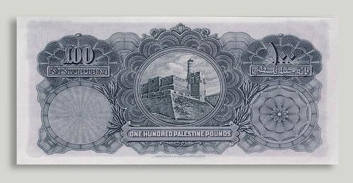 Facsimile Palestine banknote in silver 100 pd back
