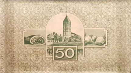german-currency-british-museum-02-768x432