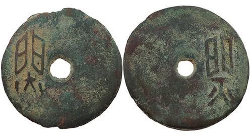 Numismatic Auctions sale 64 Lot 606