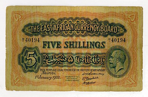 East African Currency Board, 1933 Banknote