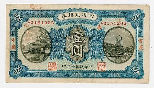 Szechuen Province, 1921 Chungking Banknote