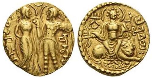 Chandragupta-I coin