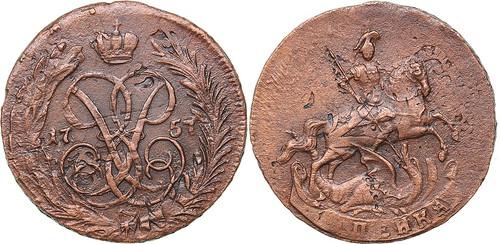 1757 1 K Overstruck Swedish 1 Ore