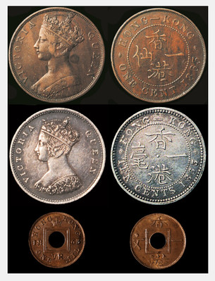 1864 Hong Kong coinage