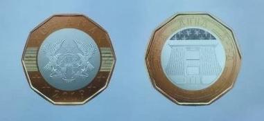 Ghana 2019 coin