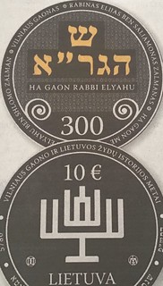 Lithuania Vilna Gaon commemorstivr Euro coin design