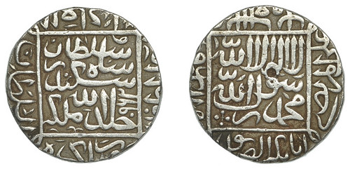 Sultans of Dehli Sikandar Shah