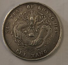 silver chinese trade dollar from Sindia wreck reverse