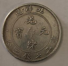 silver chinese trade dollar from Sindia wreck