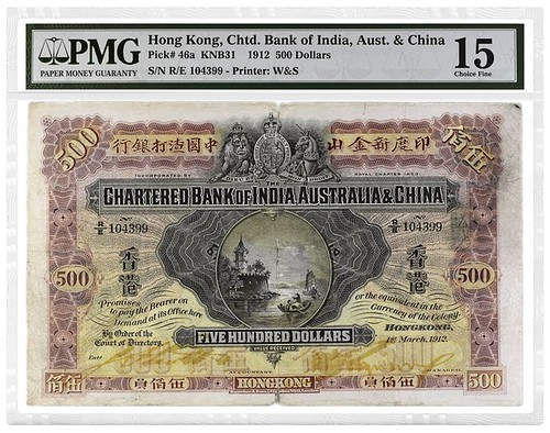Charted Bank of India, Australia and China note