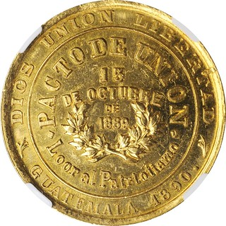 1890 Central American Union Pact Gold Medal reverse