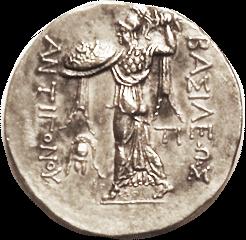 Antigonos Gonatas coin reverse