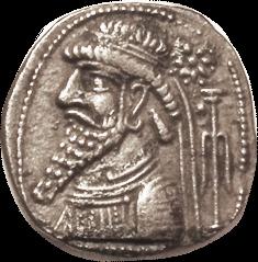 Kamnaskires V coin obverse
