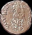 Majorian coin reverse