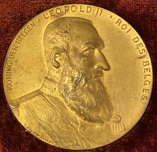 1890 Exposition Provinchale award medal obverse