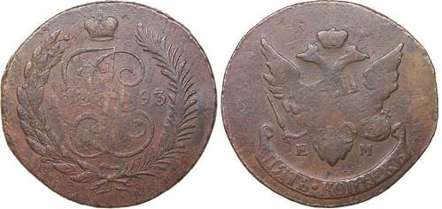 1793 EM 5K Overstruck 15