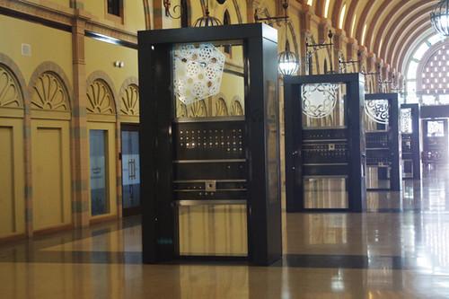 2 Sharjah Museum of Islamic Civilization coin displays