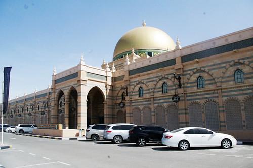 1 Sharjah Museum of Islamic Civilization