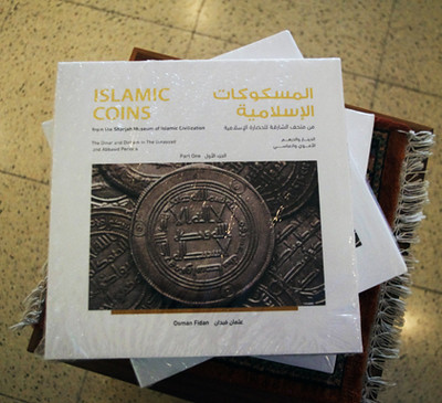 7 Sharjah Museum of Islamic Civilization Islamic Coins book in gift shop