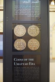 4 Sharjah Museum of Islamic Civilization coin display detail 2