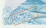 1974_10Rupees_Seychelles_BritishAdministration_closeup