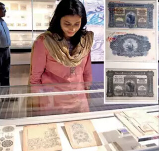 Museum of Indian Paper Money