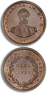 Hawaii Keneta cent