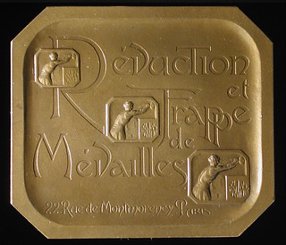 Duval Janvier medal by Charpentier reverse