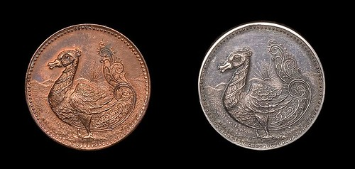 1925 CEYLON, Agri-Horticultural Show, Uva medals obverse