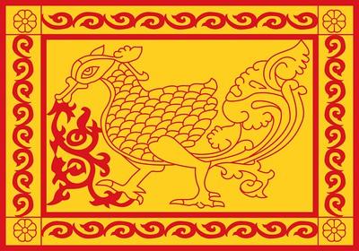 Flag of Uva Province Sri Lanka