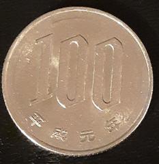 Japanese 100 yen obverse