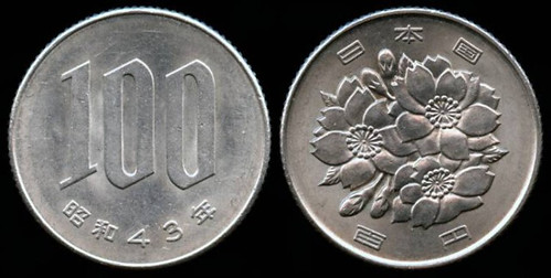 1968 Japanese coin