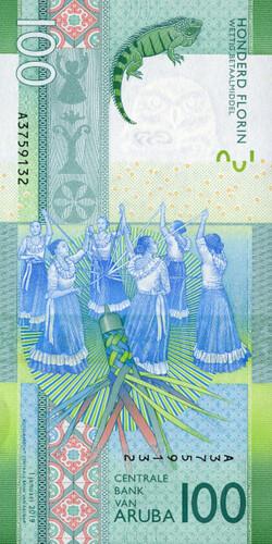 2019 Aruba 100 Florin note back