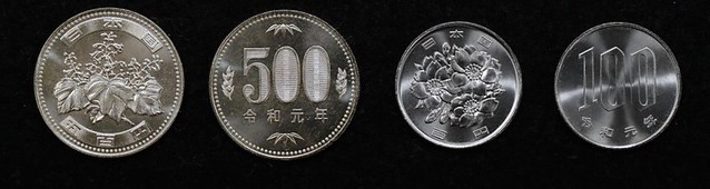 First year Reiwa era Japanese coins