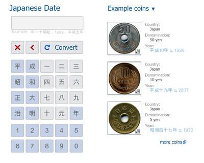 Japanese coin date converter