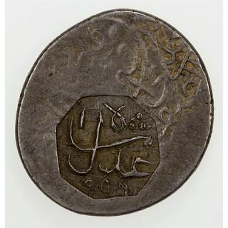 Countermarked Tahmasp I Shahi obverse