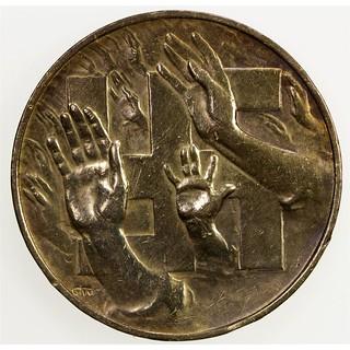 1932 Weimar Republic Nazi Medal obverse