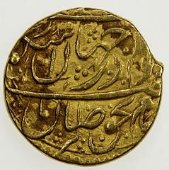 Karim Khan Half Mohur reverse