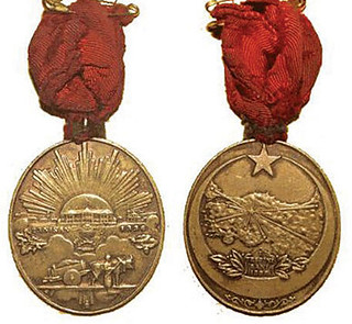 Turkish Medal of Independence