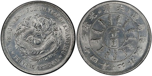 Album Sale 37 lot 1462 CHIHLI silver dollar