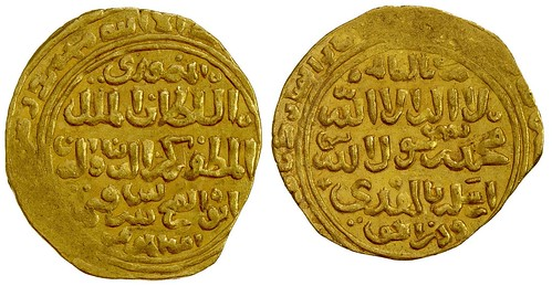 Album Sale 37 lot 456 BAHRI MAMLUK gold dinar
