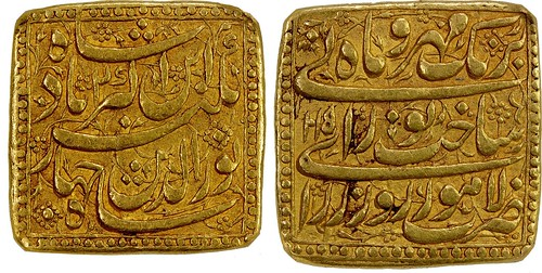 Album Sale 37 lot 1066 MUGHAL gold square heavy mohur