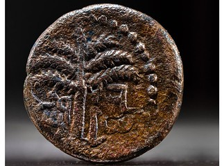 Year Two Bar Kokhba Revolt coin