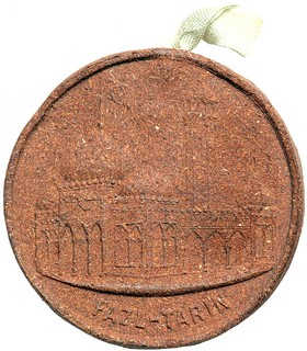 1893 Indian Temple Pressed Paper Medal obverse
