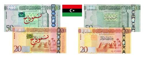 Libya dinar graphic