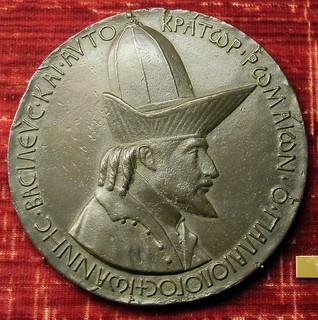 1438 Pisanello Medal of John VIII Palaeologus obverse